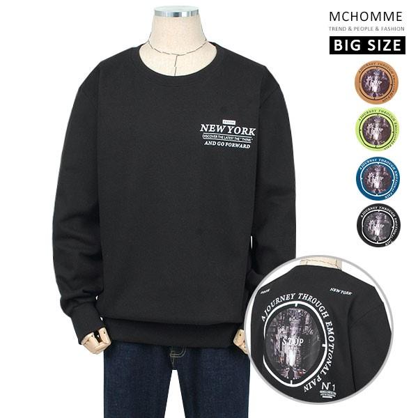 엠씨옴므 빅사이즈(~4XL) 프랙티컬 오버핏 라운드넥 맨투맨 티셔츠 BT19S106_B