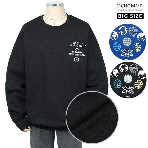 엠씨옴므 빅사이즈(~4XL) 베어리 어스 라운드넥 기모 맨투맨 티셔츠 SH19S122_B