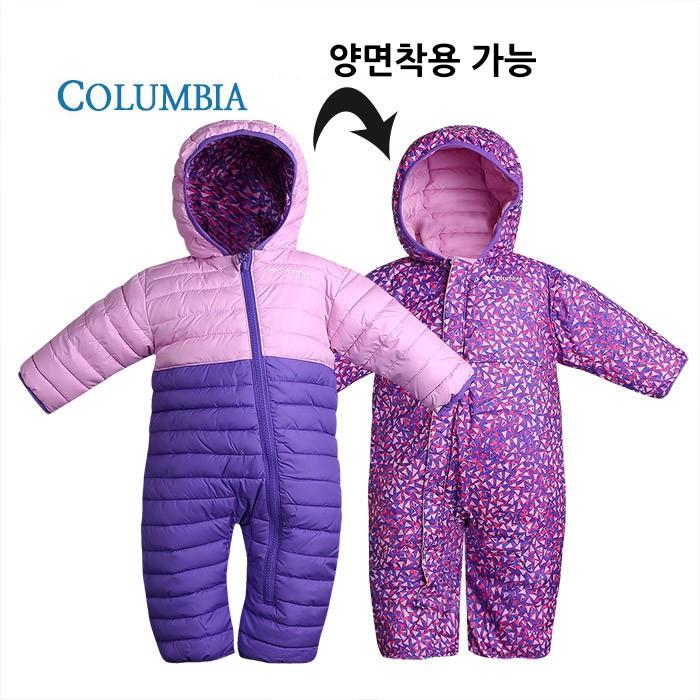 컬럼비아 아동 파우더라이트 리버시블 우주복 (WN0032-576)