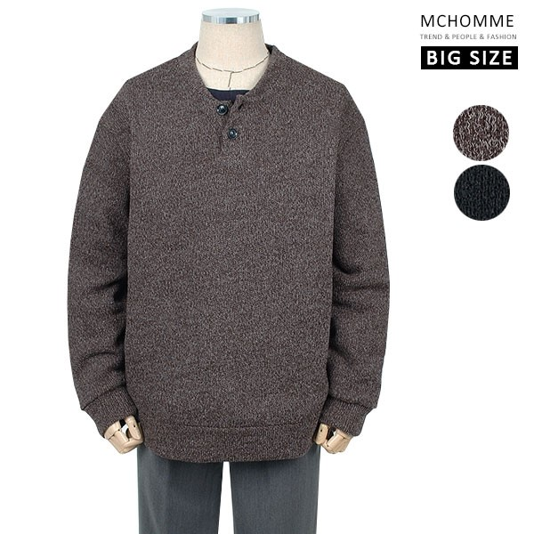 엠씨옴므 빅사이즈(~3XL) 포멀룩스타일 머스트아이템 니트 스웨터 PD19S102_BW