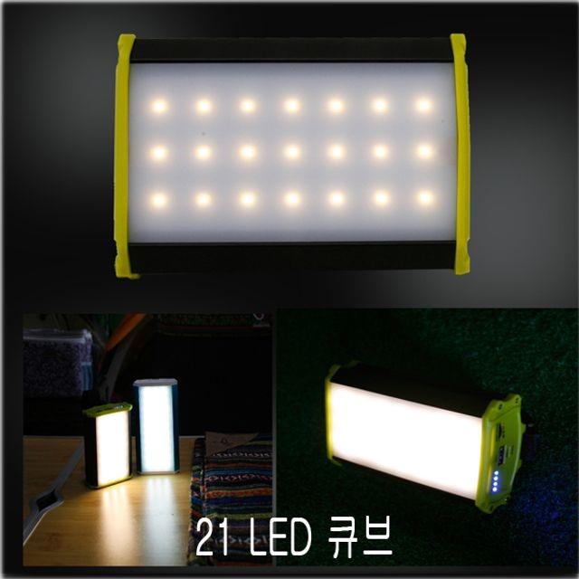 21 LED 큐브 218g