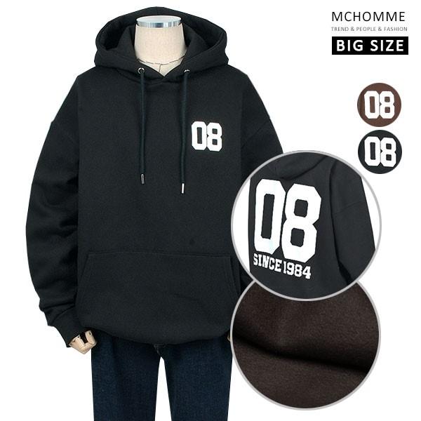 엠씨옴므 빅사이즈(~4XL) 발포프린팅 오버핏 기모안감 후드 티셔츠 SH19S123_B