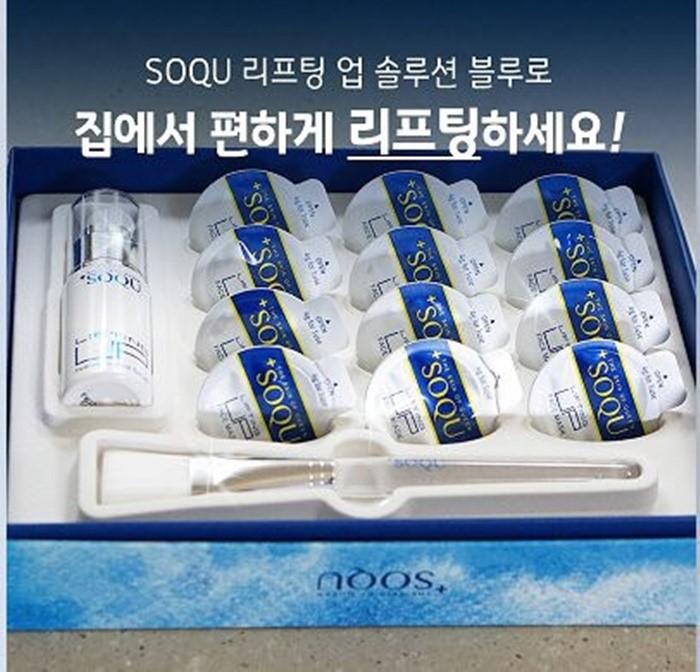쏘큐 리프팅업 솔루션 블루 마스크팩 세트 - 12ea