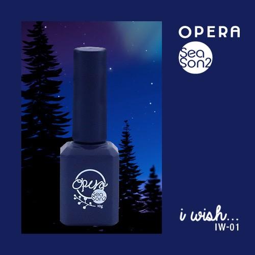 OPERA SEASON2 오페라 시즌2. 아이위쉬 IW-01