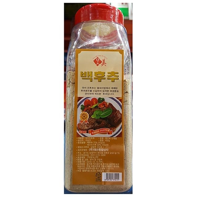 백후추가루(진 맛미 450g)X4