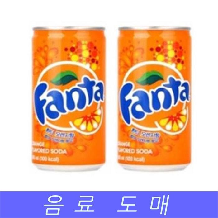 음료수 도매 환타 오렌지 탄산음료 미니캔 185mlX30EA