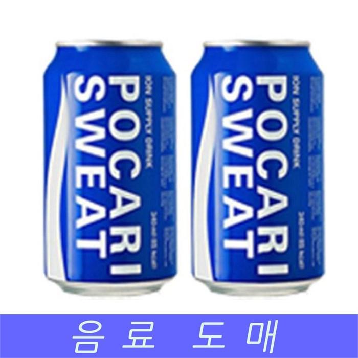 음료수 도매 이온 음료 포카리스웨트 340mlX24EA