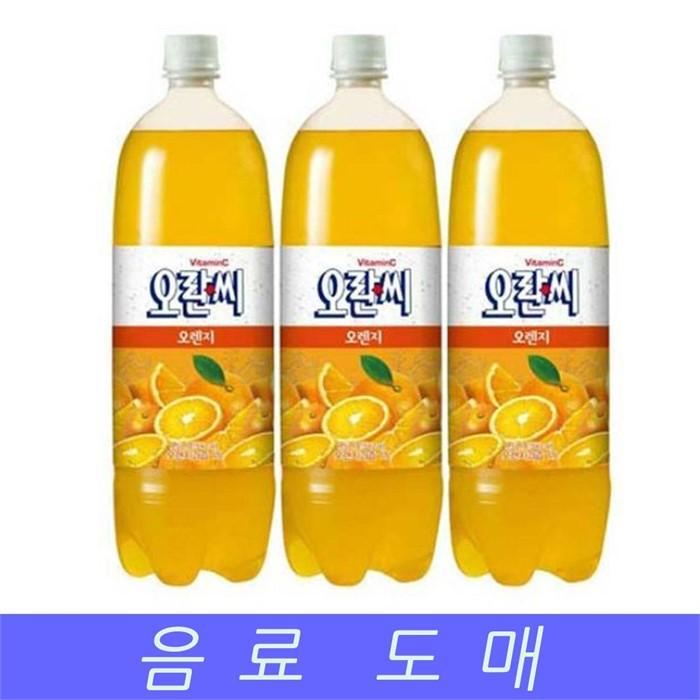 음료수 도매 탄산 음료 오란씨 오렌지 1.5LX12EA