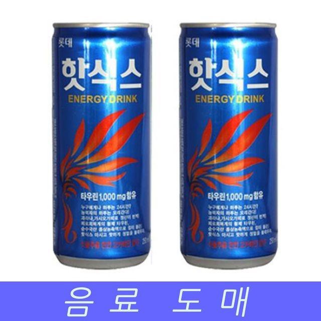 음료수 도매 탄산 에너지 음료 핫식스 250mlX30EA