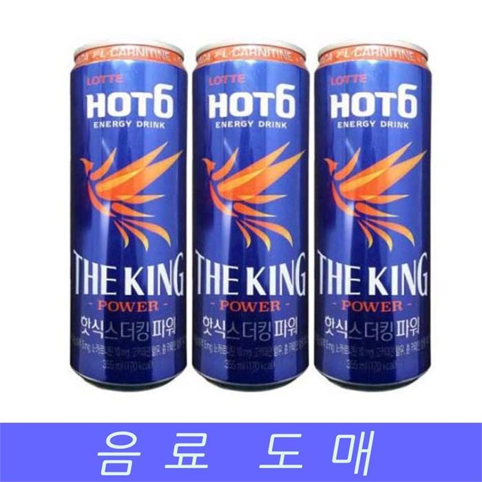 음료수 탄산 에너지 음료 핫식스 파워 355mlX24EA