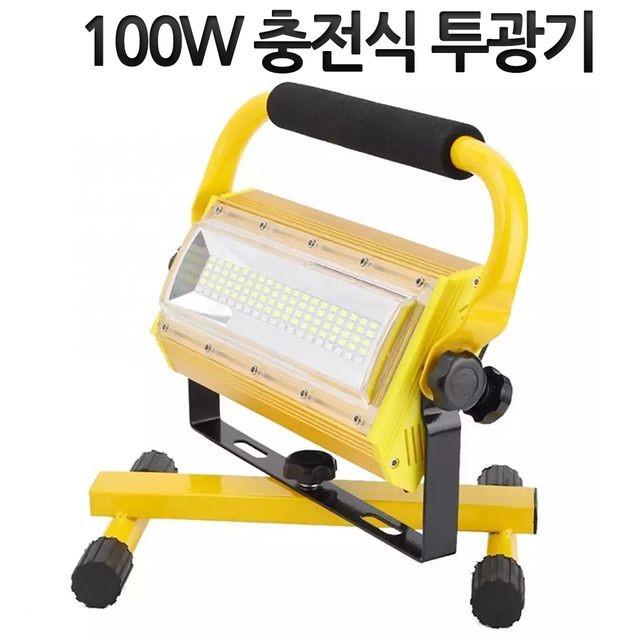 LED 충전식 투광기 작업등 야외 캠핑 랜턴 4구충전기