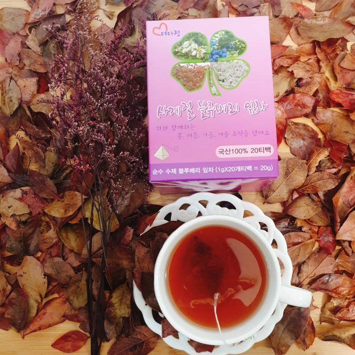 [더다정푸드] 사계절 블루베리 잎차
