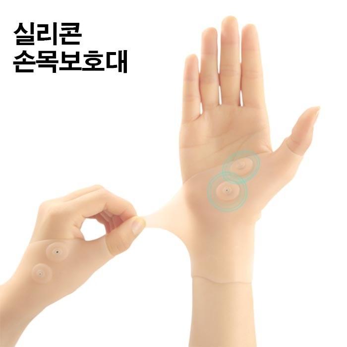 [리더스] 손목터널증후군 보호대 팔저림 키보드 LD-138