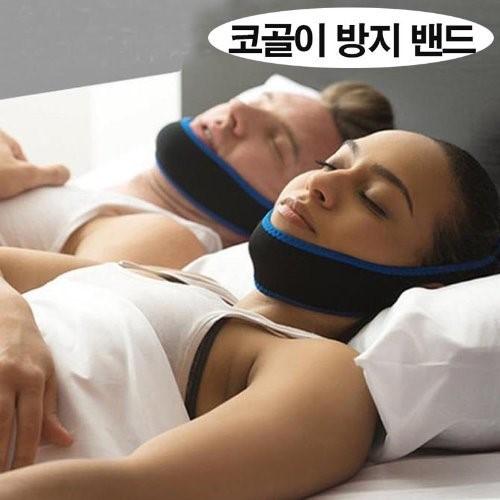 [리더스] 꿀잠밴드 입벌림 밴드 브이라인 리프팅 LD-135
