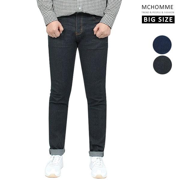 엠씨옴므 빅사이즈(~46 size) 사계절 레귤러핏 청바지 데님 팬츠 MH19S106_B