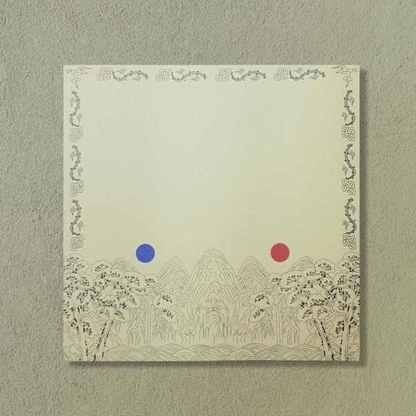 전통 명화 일월오봉도 떡메모지 메모지 한국 디자인 문구