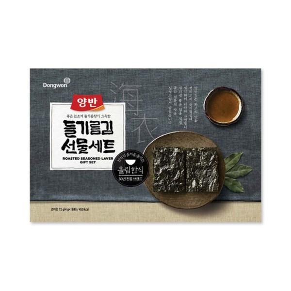 [동원] 양반들기름김세트-S호