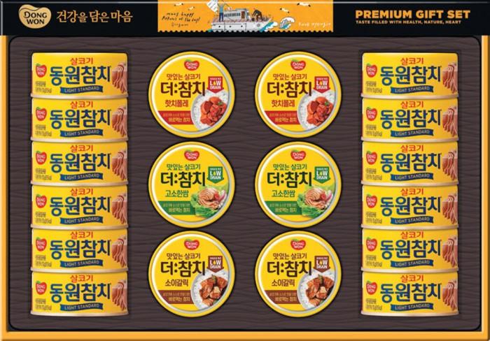 [동원] 동원더참치세트