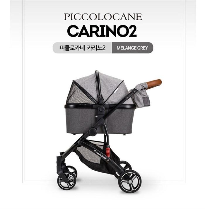 [댕댕이의 플렉스] 피콜로카네 카리노 2 강아지 고양이 반려견 대형견 유모차 그레이