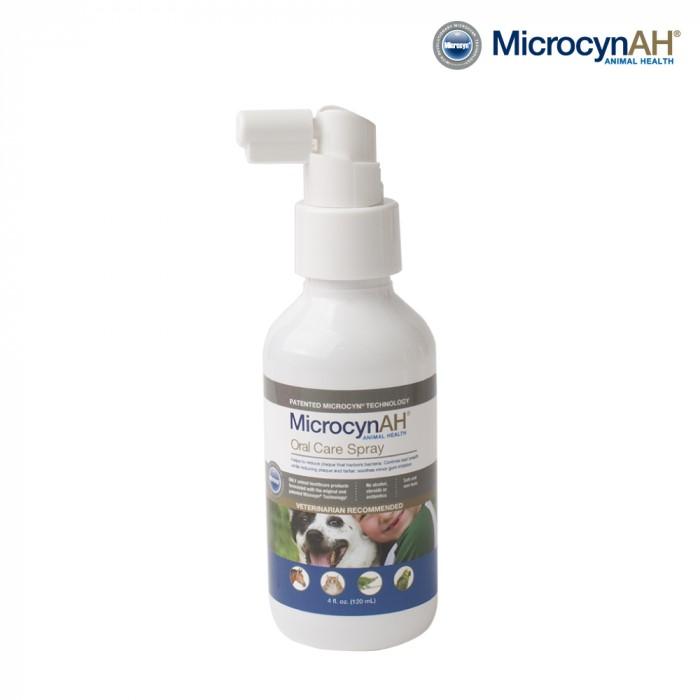 [산시아코리아] 확실한 효과 마이크로신 구강세정제 120ml