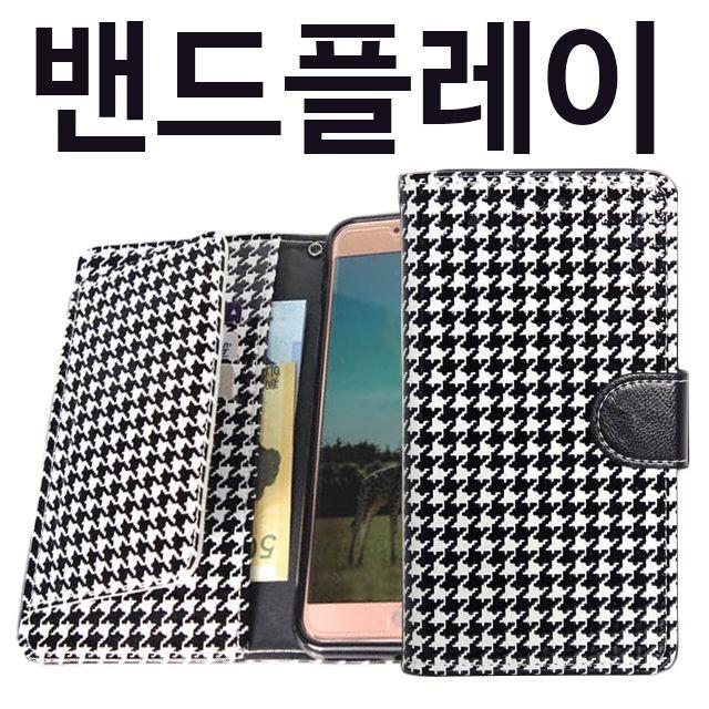 LG 밴드플레이 하운드 다이어리케이스 F570