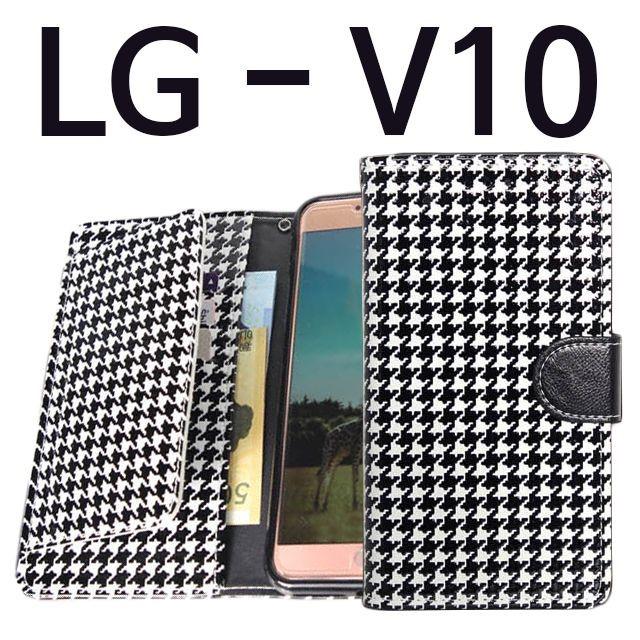 LG V10 하운드 다이어리케이스 F600