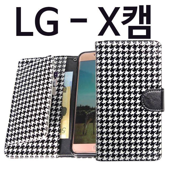 LG X캠 하운드 다이어리케이스 F690