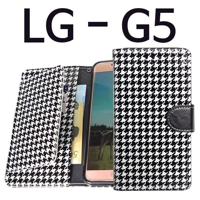 LG G5 하운드 다이어리케이스 F700