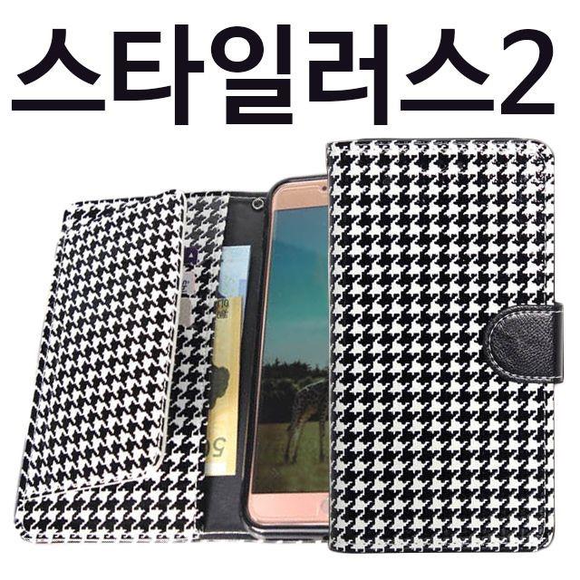 LG 스타일러스2 하운드 다이어리케이스 F720