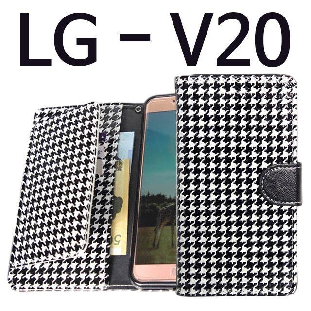LG V20 하운드 다이어리케이스 F800