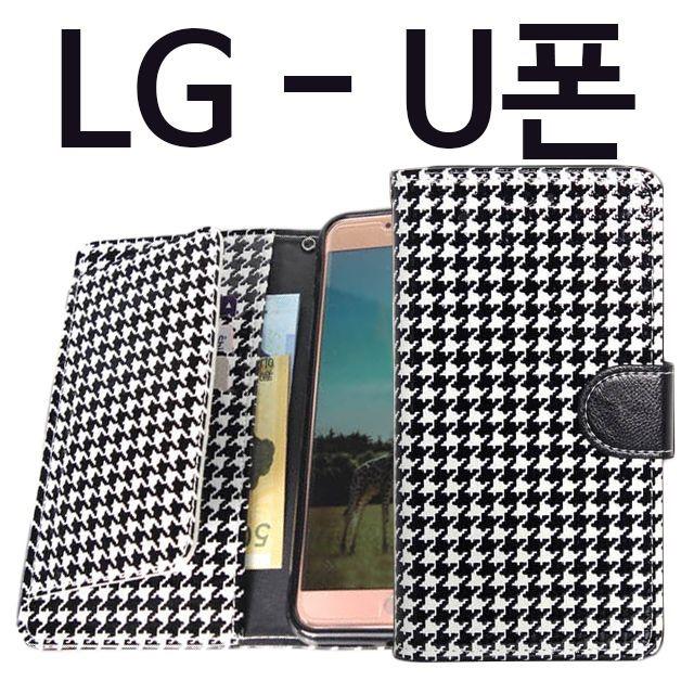LG U폰 하운드 다이어리케이스 F820