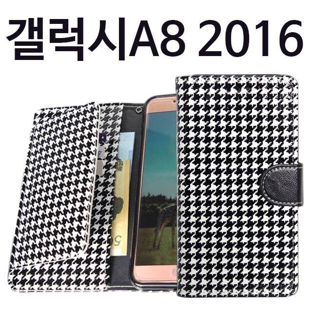 갤럭시A8 2016 하운드 다이어리케이스 A810