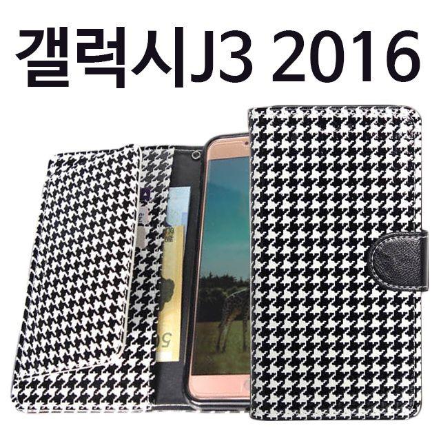 갤럭시J3 2016 하운드 다이어리케이스 J320