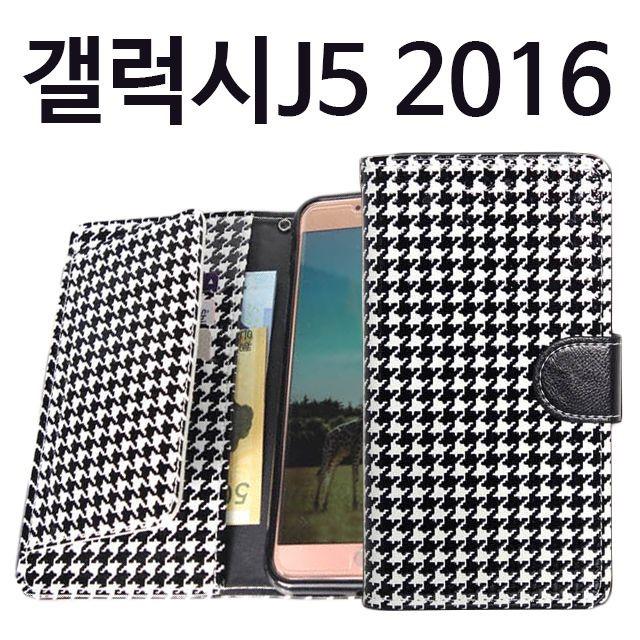 갤럭시J5 2016 하운드 다이어리케이스 J510