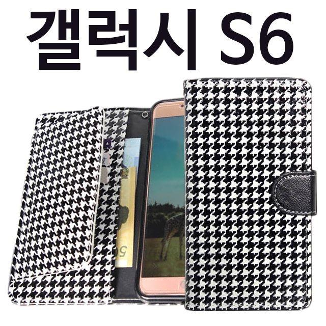 갤럭시S6 하운드 다이어리케이스 G920