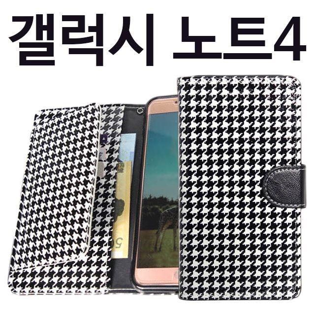 갤럭시노트4 하운드 다이어리케이스 N910 N916
