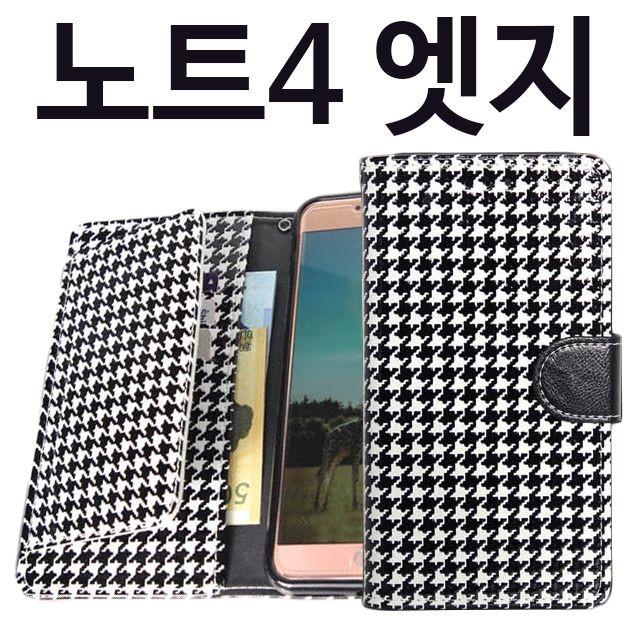 갤럭시노트4엣지 하운드 다이어리케이스 N915
