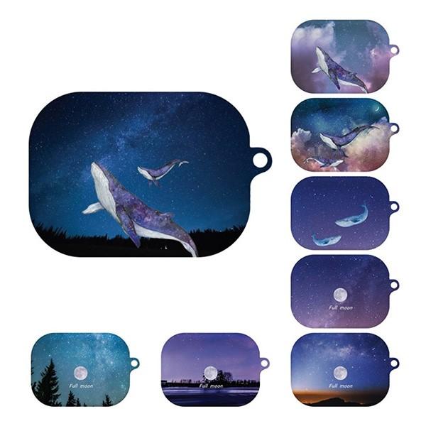 고래와 풀문 디자인 에어팟 프로 호환 하드 케이스