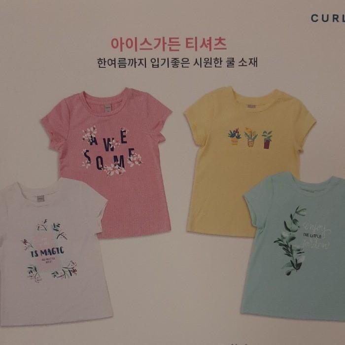 컬리수 NC05 아이스가든티셔츠7 CPM1XATS02