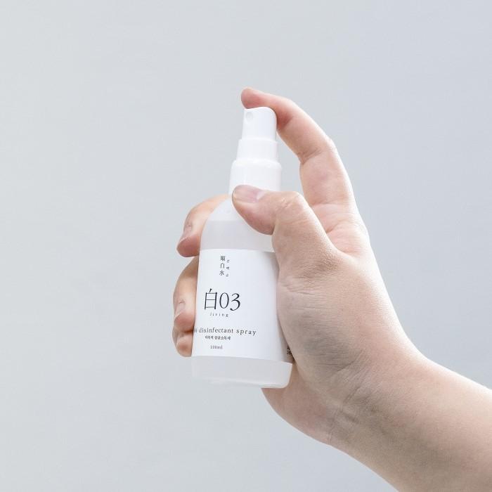 [순백수] 다목적 살균 소독제(고수준 살균소독제) 100ml