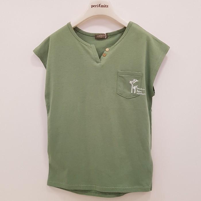 페리미츠 NC08 핫썸머 코코넛 티셔츠 P1965T502