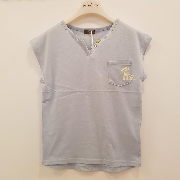 페리미츠 NC08 핫썸머코코넛 티셔츠 P1965T502
